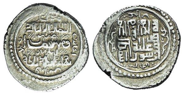 D/ Islamic, Mongols. Ilkhanids. Abu Sa'id Bahadur (AH 716-736 / AD 1316-1335). AR 6 Dirhams (24mm, 8.50g). Type H. Jurjan (Gorgon), al-khani year 33 = AH 735 (AD 1334/5). Diler Ab-542; Album 2217. VF