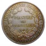 R/ Monete Estere - Indocina Francaise. 1 Piastre de Commerce 1907. Paris. BB+. Bella patina.