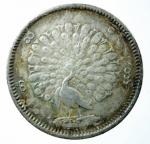 D/ Monete Estere. Myanmar Burma. 1 kyat 1852. Pavone. Ag. Peso 11,50 gr. Diametro 30,00 mm. BB.