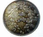 R/ Monete Estere. Myanmar Burma. 1 kyat 1852. Pavone. Ag. Peso 11,50 gr. Diametro 30,00 mm. BB.