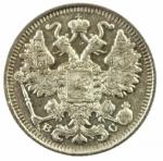 D/ Monete Estere. Russia. Nicola II. 1915. 15 Copechi. Ag. SPL.g.a.