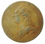 D/ Medaglie. Francia. Luigi XVI. 1785. COMPAGNIES DES MINES DE FINS ET DE NOVANT 1785. BB+.