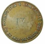 R/ Medaglie. Francia. Luigi XVI. 1785. COMPAGNIES DES MINES DE FINS ET DE NOVANT 1785. BB+.