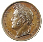 D/ Medaglie. Francia. Luigi Filippo I. 1840. Ai combattenti del Luglio 1789 e del 1830. SPL+.