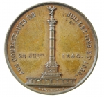 R/ Medaglie. Francia. Luigi Filippo I. 1840. Ai combattenti del Luglio 1789 e del 1830. SPL+.