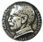 D/ Medaglie. Francia. 1916. Generale Gallieni. 1849-1916. Difesa della città di Parigi 3 settembre 1914. BB+.