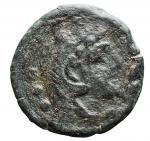 D/ Repubblica Romana - Dopo il 211 a.C.Quadrante. AE. D/ Testa di Ercole a destra. R/ Prua a destra. Sopra ROMA. Peso gr. 9,07. BB.