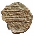 R/ Repubblica Romana - Dopo il 211 a.C. Quadrante anonimo.AE. Peso gr. 1,54. Diametro mm. 15,2. BB+.