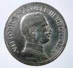 D/ Casa Savoia. Vittorio Emanuele III. 2 Lire 1916 Quadriga Briosa. Ag. Peso 10 gr. Diametro 27 mm. qSPL.