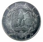 D/ Casa Savoia. Vittorio Emanuele III. 2 Lire 1941. Magnetiche. Pagani 760. SPL+. NC.