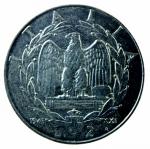 R/ Casa Savoia. Vittorio Emanuele III. 2 lire 1943 XXI. Magnetica.Ni. qSPL. R.