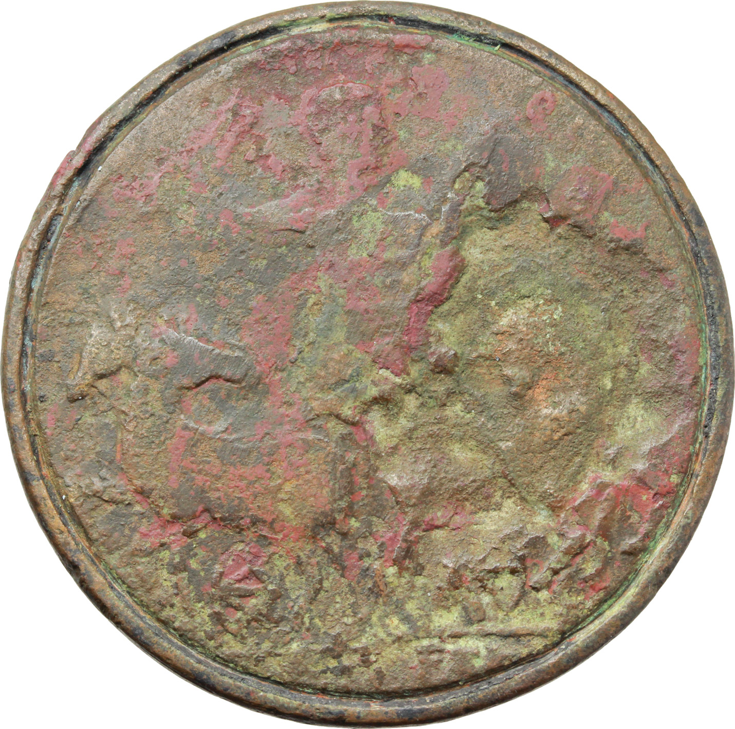 Reverse image of coin 244