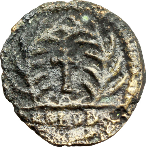 R/ Ostrogothic Italy, Odovacar (476-493).  AE Fourrée Tremissis Core. In the name of Zeno. Mediolanum mint. Struck 476-491 AD. Obv. DN ZENO PERP AVG. Pearl-diademed, draped and cuirassed bust right. Rev. Cross potent within wreath of two palm fronds; below, COMOB. RIC X 3614. MEC 1,58-60. AE. g. 1.25  mm. 14.00  RR. A very rare and interesting example. F.