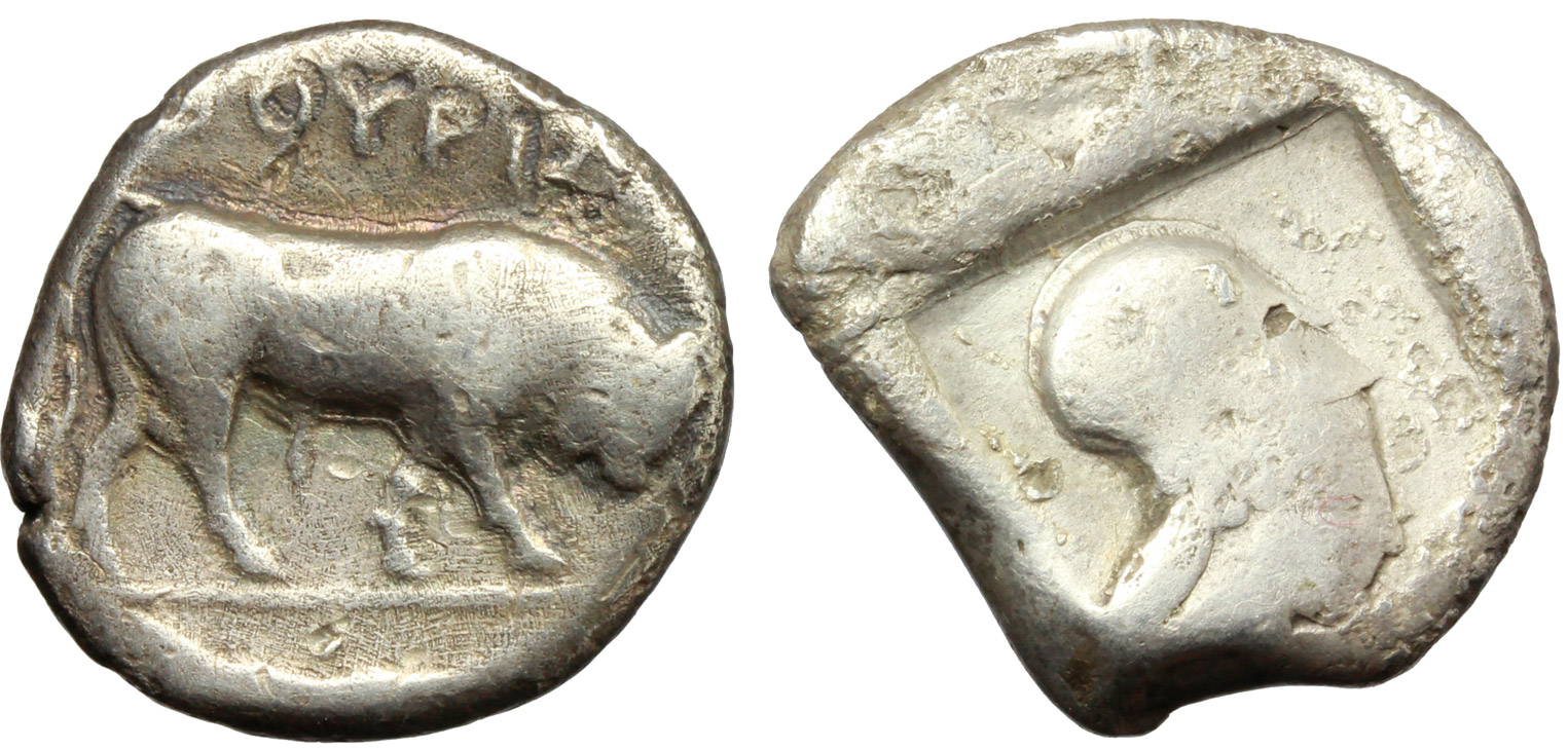 R/ Greek.  Multiple lot of two (2) unclassified AR coins. Thurium, AR Stater; Corinth, AR Stater.    AR.      F:About VF.