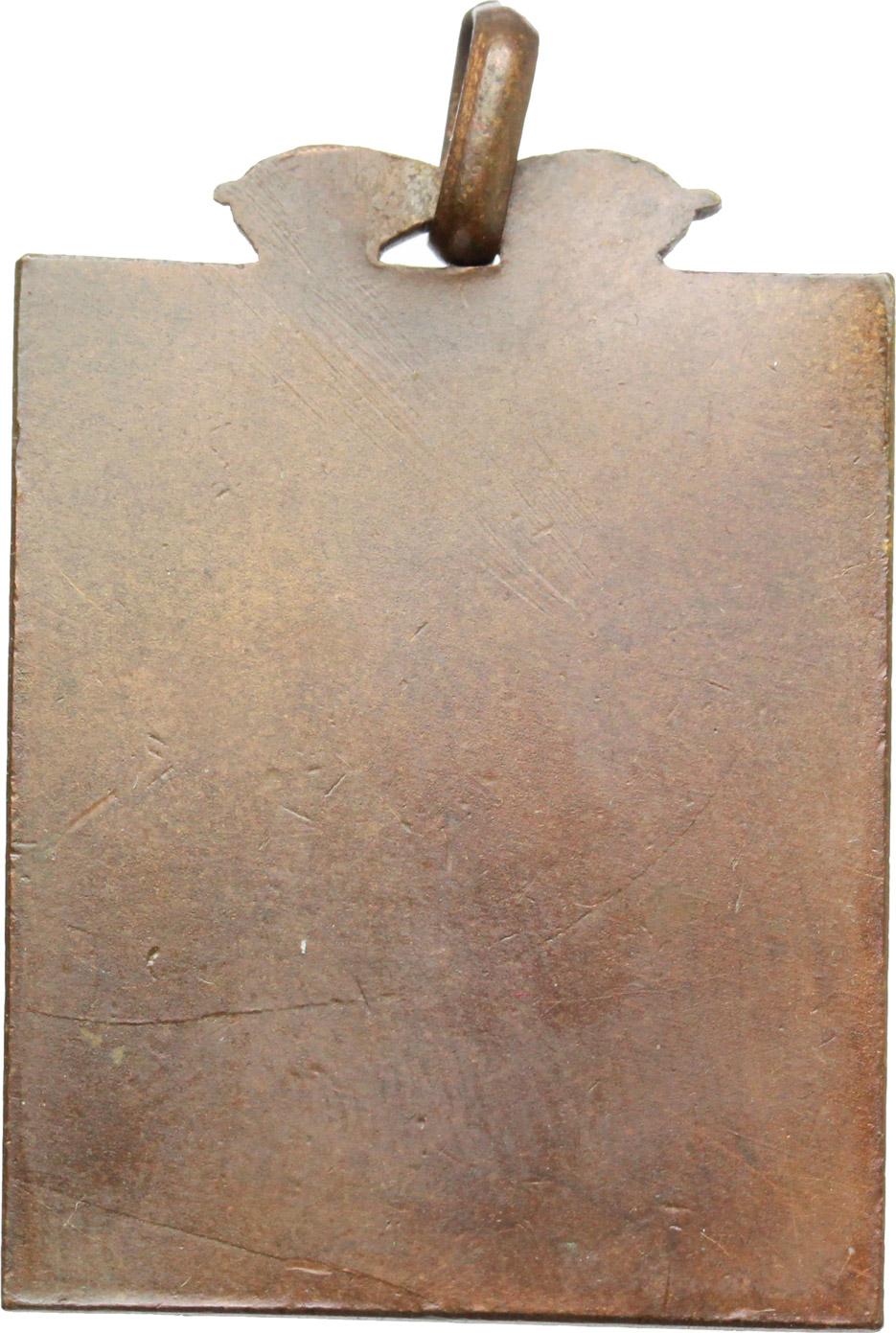R/  Medaglietta rettangolare anepigrafe con Demetra e nodo sabaudo.     AE.     Dimensioni:: 30.5 x 25 mm. qSPL.