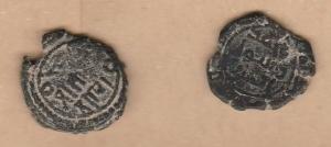 D/ UMAYYAD, Califfato (700 d.C.) Lotto 2 AE Fals zecca Damasco MB/BB (NON SI ACCETTANO RESI)