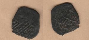 D/ MAMMALUCCHI, Al Zahir Baquq (1382-1390) AE Fals Balog 596 MB/BB