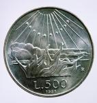 D/ Repubblica Italiana. 500 Lire 1965 Dante. Ag. FDC. Patina.§