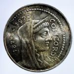 R/ Repubblica Italiana. 1000 Lire 1970 Roma Capitale. Ag. SPL. Patinata.§