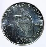 D/ Repubblica Italiana. 500 Lire 1975 Michelangelo Buonarroti. Ag. FDC.