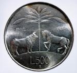 R/ Repubblica Italiana. 500 Lire 1981 Virgilio. Ag. FDC.§