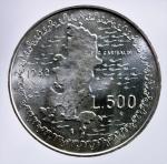 D/ Repubblica Italiana. 500 Lire 1982 Garibaldi. Ag. FDC.§