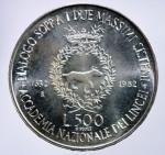 D/ Repubblica Italiana. 500 Lire 1982 Galileo Galilei. Ag. FDC.§