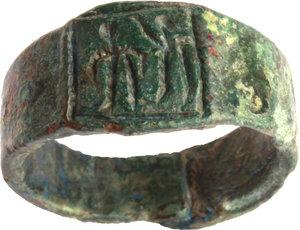 D/  Roman bronze ring with engraved bezel: two standing figures.I-III century AD.Bronze, 21 mm.