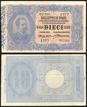 D/ BANCONOTE. Biglietto di Stato da 10 lire 1911. BB/SPLStima: 70-80