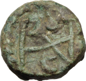 Reverse image of coin 366