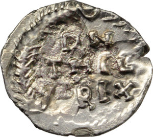 Reverse image of coin 377