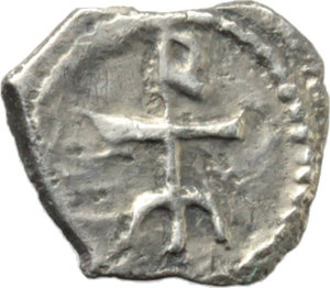 R/ Constantine IV, Pogonatus (668-685).  AR 1/8 Siliqua or 30 Nummi, Rome mint. Obv. No legend. Beardless bust facing, wearing crown and chlamys, and holding globus cruciger. Rev. Large Monogram (Sear 37). D.O. 80 a. Sear 1232. MIB 73. BMC (Constans II) 381. R-. AR. g. 0.20  mm. 8.50  RRR. Extremely rare and in exceptional condition for the issue. Good metal, brilliant and nicely toned. Good VF.