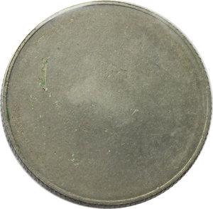 R/ Regno di Italia. Vittorio Emanuele III (1900-1943). Progetto senza valore (per una medaglia?).    Pag. P.P. -. Mont. -. Luppino p. 471. NI.    RR.  SPL+. Perizia Gaudenzi.