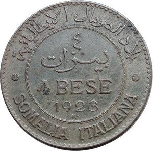 R/ Somalia Italiana. Vittorio Emanuele III (1900-1943). 4 bese 1923.    Pag.977   Mont.462. AE.    R.  BB+.