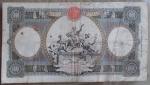 R/ Cartamoneta - Regno d'Italia. Vittorio Emanuele III.1000 lire Reginedel Mare.Fascio. Decreto 28-08-1942.Azzolini - Urbini. Gig BI 46/A.MB/BB. RR.
