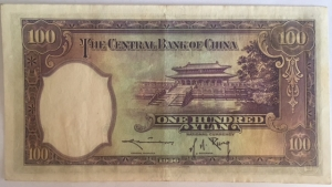 D/ Cartamoneta. Cina. 1936. 100 yuan. Sut yan sen. SPL+.s.v.
