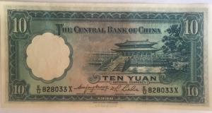 D/ Cartamoneta. Cina. 10 Yuan 1936. Bank of Communications. SPL.s.v.