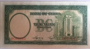 D/ Cartamoneta. Cina. 10 Yuan 1937. SPL+.s.v.
