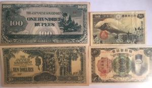 D/ Cartamoneta. Giappone e Governatorato Giapponese del Myanmar. Lotto di 4 Pezzi in ottime condizioni.s.v