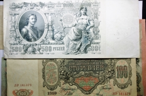 D/ Cartamoneta. Russia. Lotto di 2 Banconote del 1912 da 500 e 100 Rubli + altre 5 banconote sempre di epoca zarista. Buone Conservazioni.s.v.