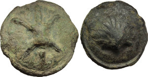 obverse: Greek Italy. Apulia, Luceria.  Lot of two (2) AE cast coins: AE Aes Grave Quadrunx and AE Biunx, c. 217-212 BC.   HN Italy 677 b. T.V. 282. Vecchi ICC 346 and HN Italy 677d. TV 284. ICC 348. AE.     Green patina.  Good VF.