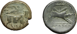 reverse: Greek Italy.  Multiple lot of two (2) unclassified AE coins of Neapolis and Arpi.          About VF:VF.