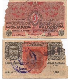 D/ UNGHERIA - MAGYAR BANK - TRESURY BUDAPEST NOTE - 1 KRONEN 1920