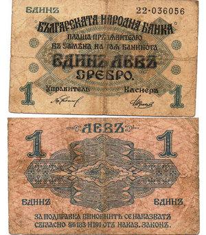 D/ BULGARIA - 1 LEV SREBRO 1916