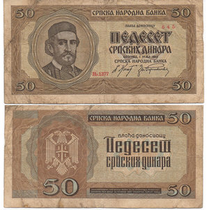 D/ SERBIA - 50 DINARA 1942