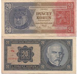 D/ CECOSLOVACCHIA - 20 KORUN 1926