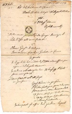 D/ REGNO LOMBARDO VENETO. 1858. Documento reso bollato da marca da 75 cent su carta bianca. Dimensioni: 22 Cm X 32 Cm