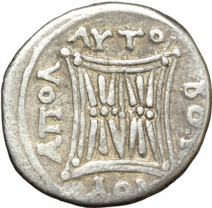 Reverse image of coin 17
