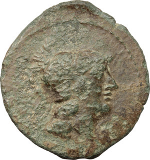 Obverse image of coin 1