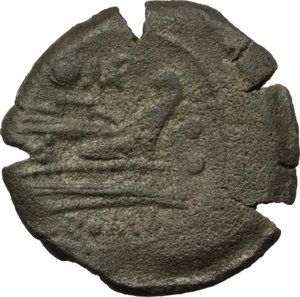 Reverse image of coin 177